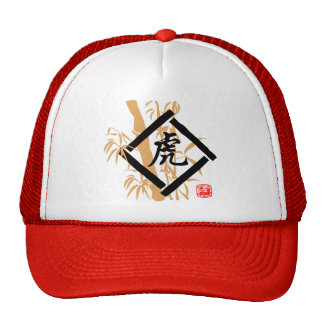 Chinese Zodiac Tiger Symbol Trucker Hat