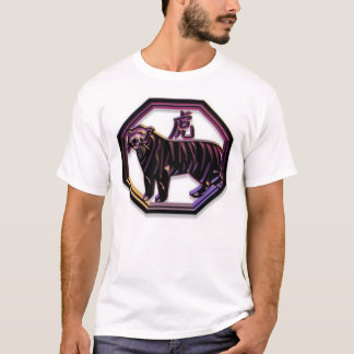Chinese Zodiac ~ Tiger T-Shirt
