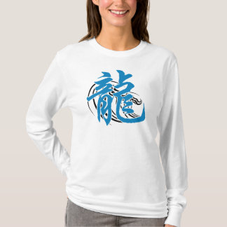 Chinese Zodiac Water Dragon 2012 T-Shirt