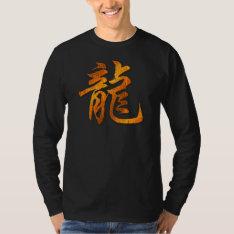 Chinese Zodiac Wood Dragon Dark T-shirt at Zazzle