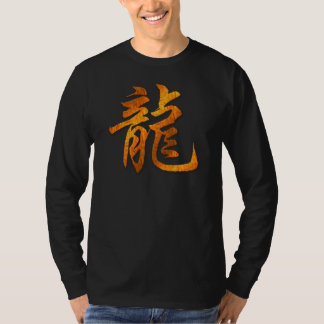 Chinese Zodiac Wood Dragon Dark T-Shirt