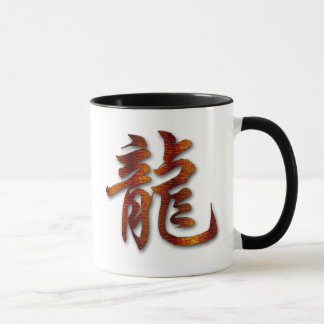 Chinese Zodiac Wood Dragon Gift Mug