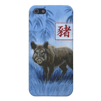 Chinese Zodiac Year of the Boar Case For iPhone SE/5/5s