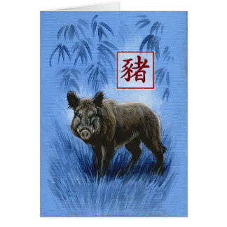 Chinese Zodiac Year of the Boar Greeting Card