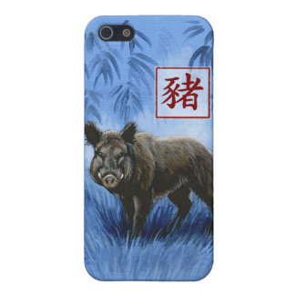 Chinese Zodiac Year of the Boar iPhone4 Case