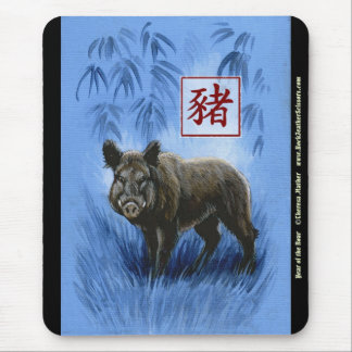 Chinese Zodiac Year of the Boar Mousepad