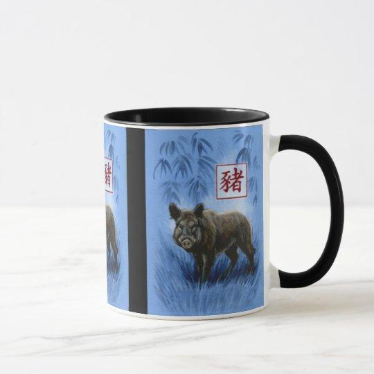 Chinese Zodiac Year of the Boar Mug
