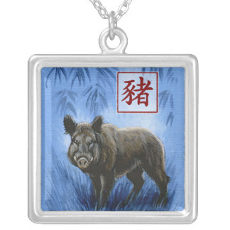 Chinese Zodiac Year of the Boar Necklace