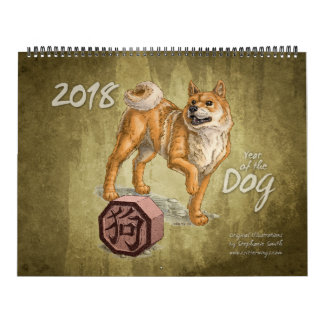 Chinese Zodiac: Year of the Dog 2018 Calendar