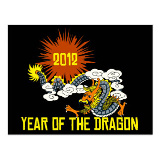 Chinese Zodiac Year of The Dragon 2012 Postcard