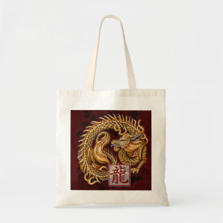 Chinese Zodiac Year of the Dragon Bag
