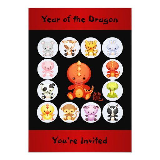 chinese zodiac year of the dragon birthday party card zazzle. Black Bedroom Furniture Sets. Home Design Ideas