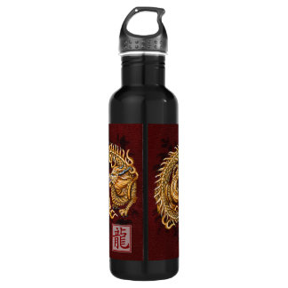 Chinese Zodiac Year of the Dragon Bottle