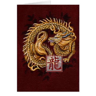 Chinese Zodiac Year of the Dragon Greeting Card