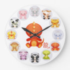 Chinese Zodiac Year of the Dragon Large Clock