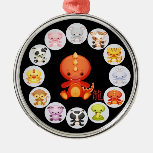 chinese zodiac year of the dragon metal ornament zazzle. Black Bedroom Furniture Sets. Home Design Ideas