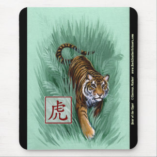 Chinese Zodiac Year of the Dragon Mousepad