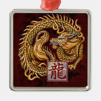 Chinese Zodiac Year of the Dragon Ornament