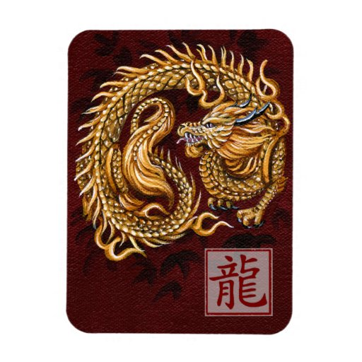 Chinese Zodiac Year of the Dragon Premium Magnet