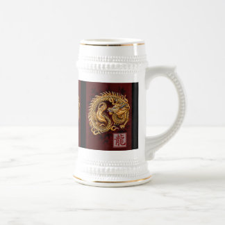 Chinese Zodiac Year of the Dragon Stein