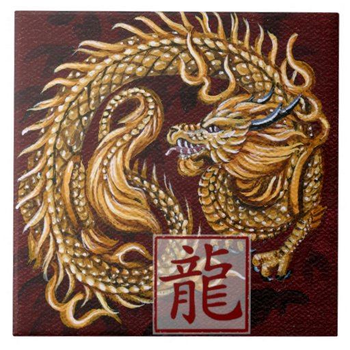 Red Dragon Tile : Chinese zodiac year of the dragon tile