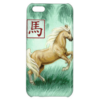 Chinese Zodiac Year of the Horse Cover For iPhone 5C