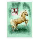Chinese Zodiac Year of the Horse Greeting Card