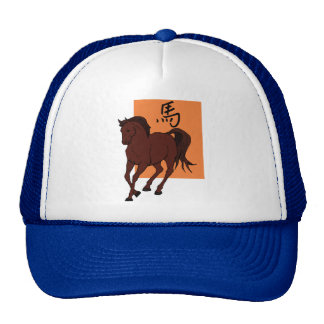 Chinese Zodiac Year of The Horse Hats