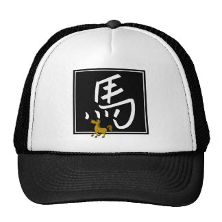 Chinese Zodiac Year of The Horse Mesh Hats