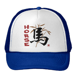 Chinese Zodiac Year of The Horse Hat