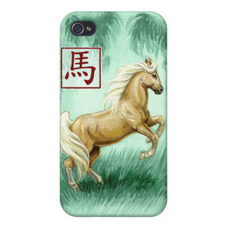 Chinese Zodiac Year of the Horse iPhone4 Case