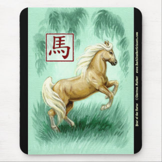 Chinese Zodiac Year of the Horse Mousepad