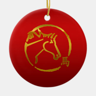 Chinese Zodiac Year of The Horse Sign Ceramic Ornament