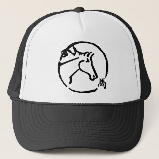 Chinese Zodiac Year of The Horse Sign Trucker Hat