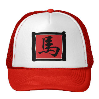 Chinese Zodiac Year of The Horse Symbol Hats