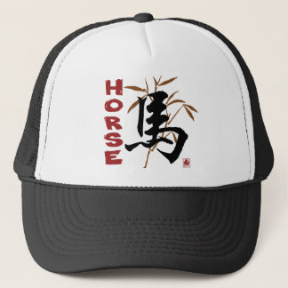 Chinese Zodiac Year of The Horse Trucker Hat