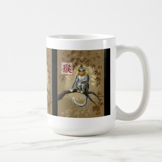 Chinese Zodiac Year of the Monkey Mug