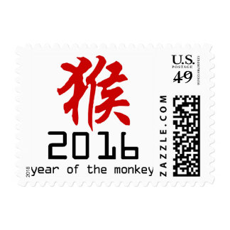 Chinese Zodiac Year of The Monkey Symbol 2016 Postage Stamps
