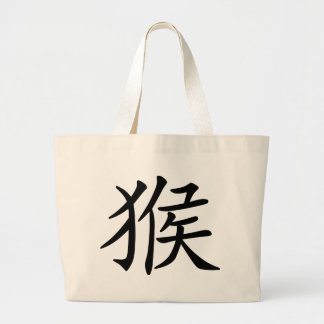 Chinese Zodiac Year of The Monkey Symbol Large Tote Bag
