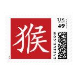 Chinese Zodiac Year of The Monkey Symbol Stamp