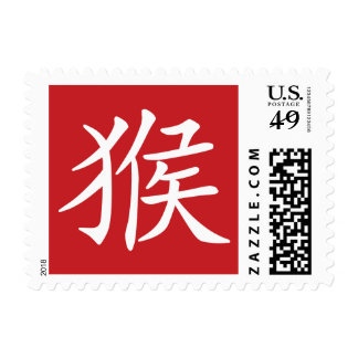 Chinese Zodiac Year of The Monkey Symbol Stamp