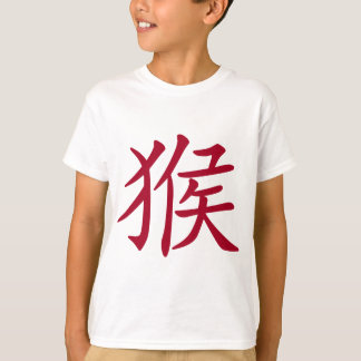 Chinese Zodiac Year of The Monkey Symbol T-Shirt