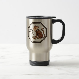 Chinese Zodiac Year of The Monkey Symbol Travel Mug