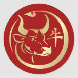 Chinese Zodiac Year of the Ox 2021 Classic Round Sticker (also available as an ornament)