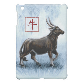 Chinese Zodiac Year of the Ox iPad Case