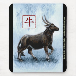 Chinese Zodiac Year of the Ox Mousepad