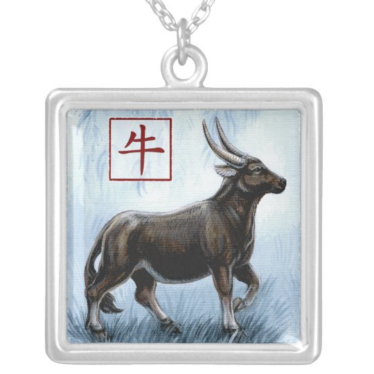 Chinese Zodiac Year of the Ox Necklace