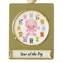 Chinese Zodiac Year of the Pig Gold Plated Banner Ornament
