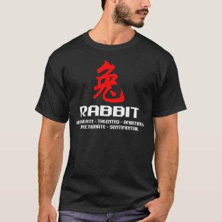 Chinese Zodiac Year of The Rabbit Dark T-Shirt