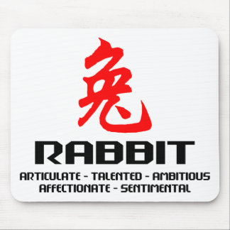Chinese Zodiac Year of The Rabbit Gift Mouse Pad